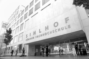 Main Entrance, HWZ University Zurich